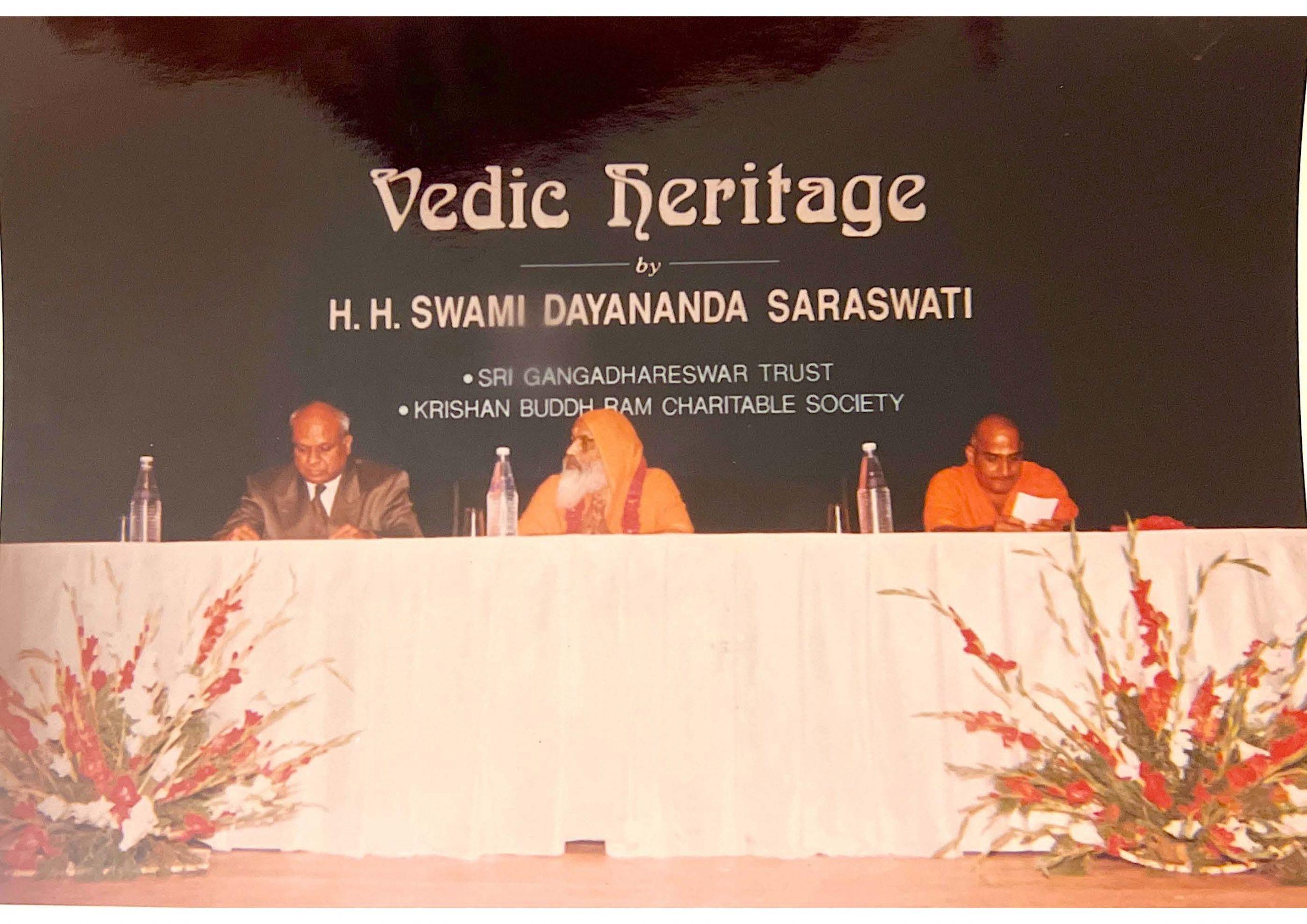 Dr. M with H.H Swami Dayananda Saraswati