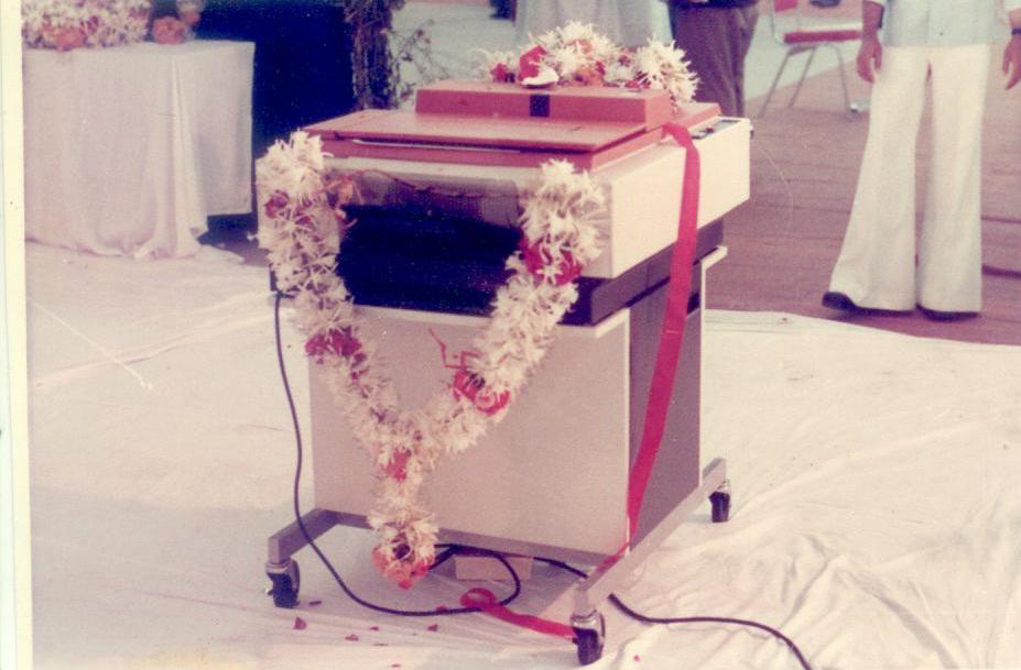 Modi Xerox - First Photocopy Machine in India