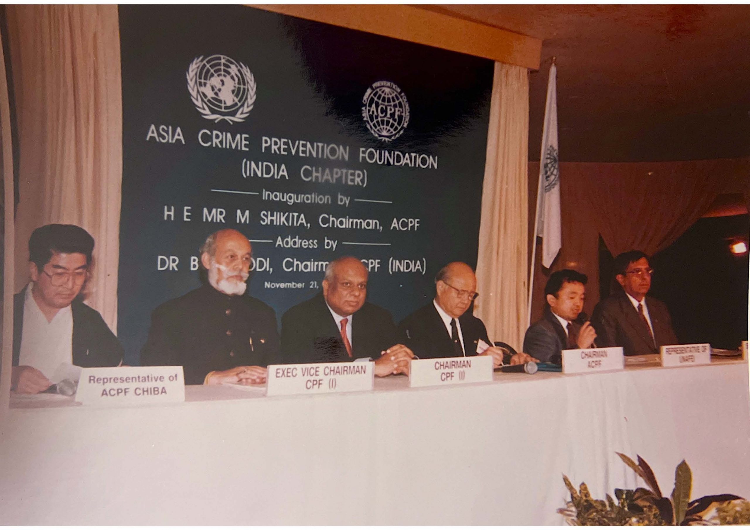 Dr. M as as Chairman of Asia Crime Prevention Foundation