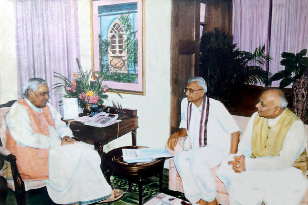 Dr. M with RSS Ashok Singhal & Former Prime Minister of India Atal Bihari Vajpayee